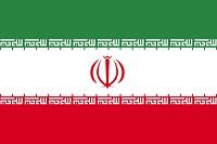 駐日イラン大使館の領事認証の申請代行