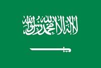 駐日サウジアラビア王国大使館の領事認証の申請代行