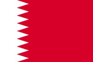 駐日バーレーン王国大使館の領事認証の申請代行