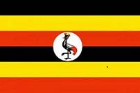 駐日ウガンダ大使館の領事認証の申請代行