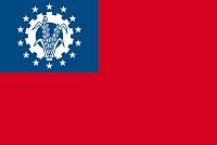 駐日ミャンマー大使館の領事認証の申請代行