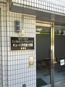 cuba-embassy