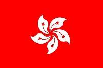 香港で提出する文書のアポスティーユ申請の代行
