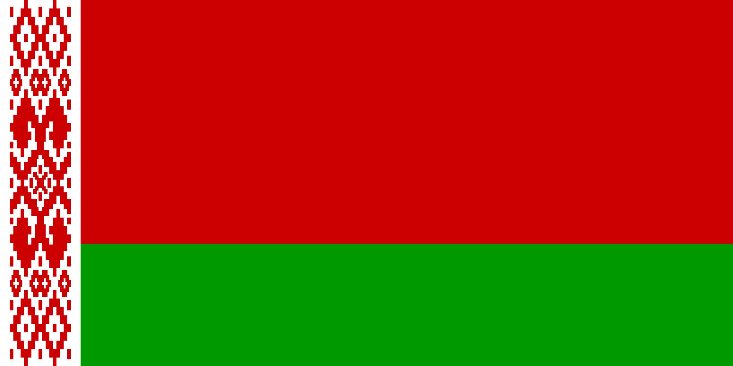 ベラルーシ共和国で提出する文書のアポスティーユ申請の代行