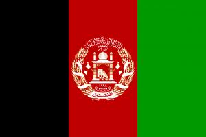 駐日アフガニスタン大使館の領事認証の申請代行